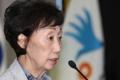 女性初の国家人権委員長 就任式