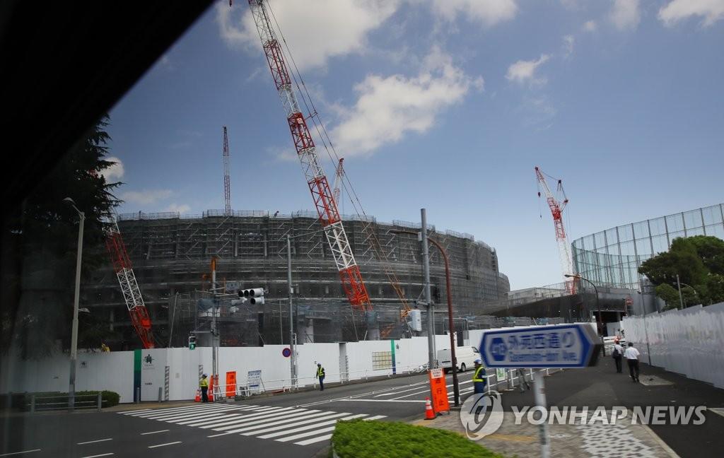 도쿄올림픽 주경기장 건설공사 현장