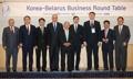 Mesa de diálogo empresarial Corea del Sur-Bielorrusia