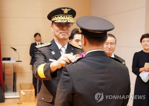 '제45회 소방안전봉사상 시상식'