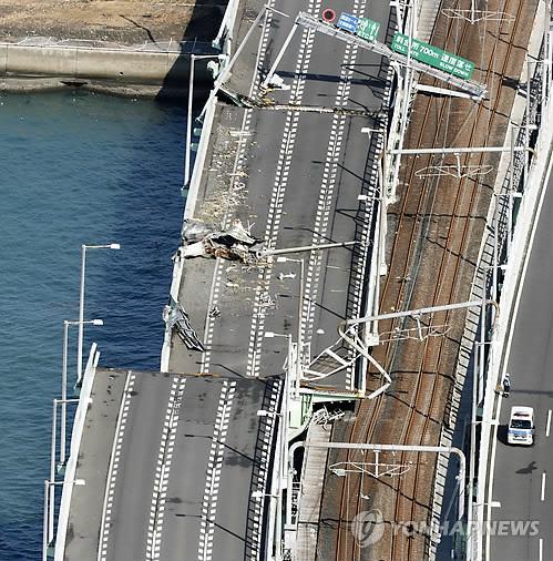 日 태풍 제비 강타…파손된 간사이공항 연결 다리