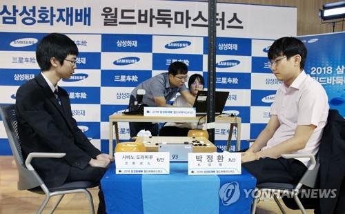 박정환, 일본 시바노 꺾고 16강 진출