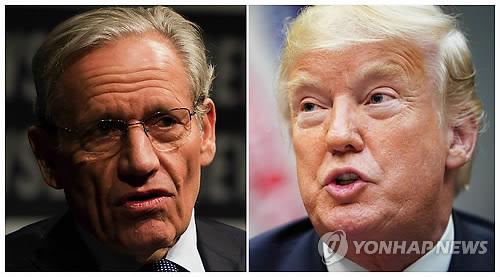 트럼프 사기 vs 우드워드 사실…공포 출간 D-1 공방전