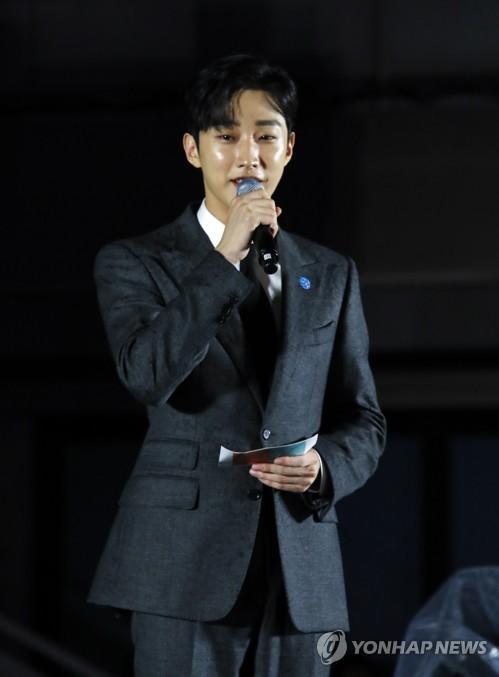 Opening ceremony for Gwangju Biennale