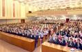 Día de la fundación nacional norcoreana