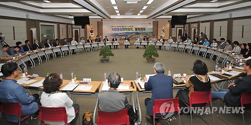속초시민중심원탁회의 2차 회의…영랑호 개발 등 현안 논의