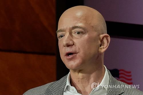 """베이조스 아마존 CEO """"우리 사업의 시장엔 한계가 없다"""""""