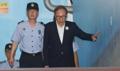 Veinte años de prisión para el expresidente Lee