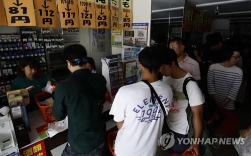 일본 홋카이도 편의점에 줄을 선 사람들