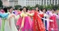 70º aniversario de la fundación del régimen norcoreano