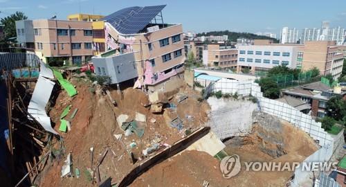 严重倾斜的首尔上道幼儿园(韩联社)