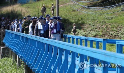 Gov't launches council to turn DMZ into peace tourism zone