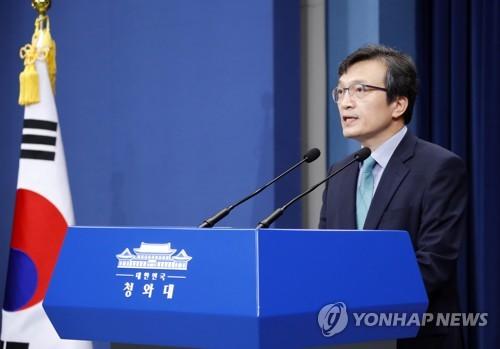 청와대 김의겸 대변인  [연합뉴스 자료사진]