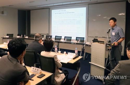 '혁신성장과 금융의 역할' 제1차 한국경제포럼
