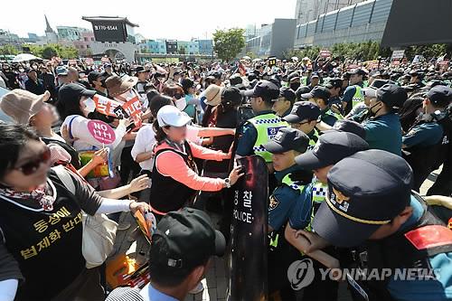 퀴어축제 반대 시민 막는 경찰