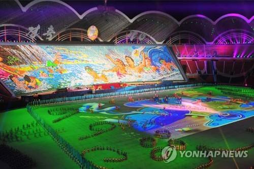 북한이 공개한 새 집단체조 모습