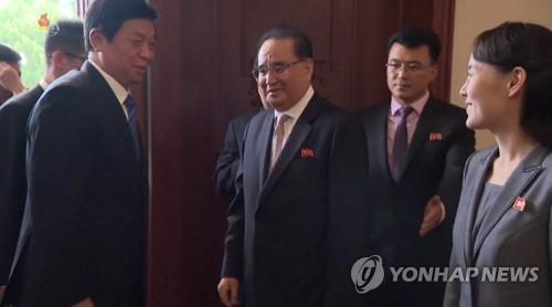 김여정, 백화원영빈관서 중국 리잔수 영접