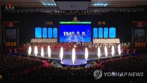 북한, 평양서 정권수립일 경축 공연 열어