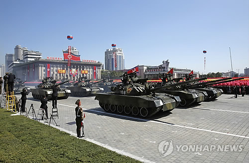 Associated Press shows a military parade underway at Kim Il-sung Square in central Pyongyang on Sept. 9 2018 staged to celebrate the 70th anniversary of North Korea's founding
