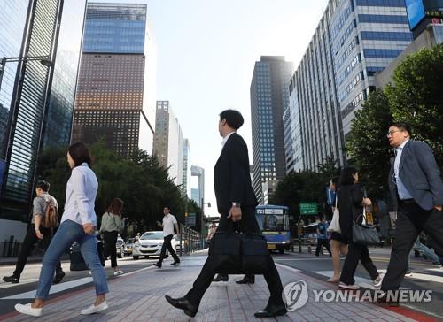 가을 출근길 [연합뉴스 자료 사진]