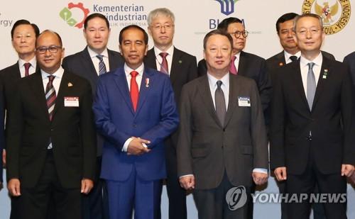 한-인도네시아 산업협력 포럼