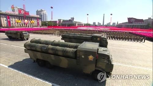 열병식에 등장한 KN-06 지대공미사일