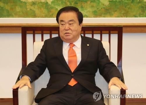 En la imagen, tomada el 10 de septiembre de 2018, se muestra al presidente de la Asamblea Nacional, Moon Hee-sang.