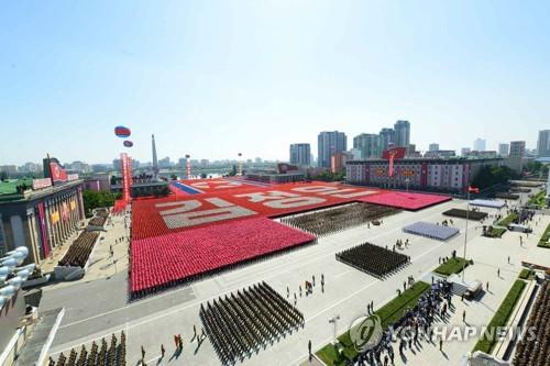 북한 정권수립 70주년 열병식