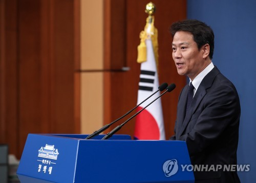 임종석 국회의장·여야 대표 등 9명 평양정상회담 초청(종합)