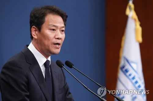 청, 평양 남북정상회담에 여야 정치인 9명 초청