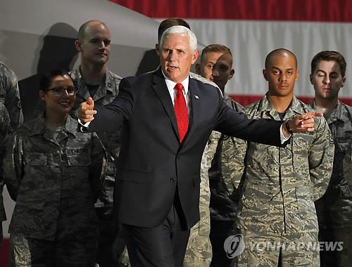 펜스 美부통령 핵무기 없는 한반도 평화 목표 향해 계속 진전