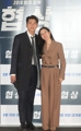 S. Korean actress Sohn Ye-jin and actor Hyun Bin
