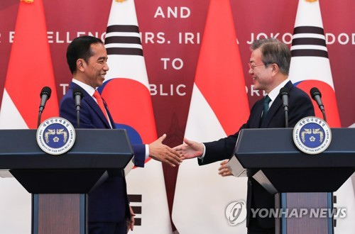 (LEAD)S. Korea seeks synergy between New Southern Policy, Indo-Pacific strategy