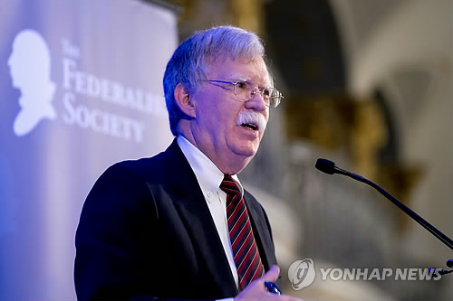 This AP photo shows U.S. National Security Adviser John Bolton speaking to the Federalist Society in Washington on Sept. 10, 2018. (Yonhap)