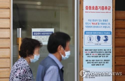 마스크 쓴 시민들  [연합뉴스 자료사진]