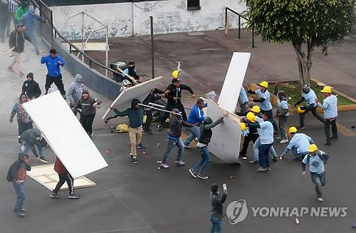 페루 축구장 옆 광장 소유권 놓고 팬·종교인들 주먹다짐