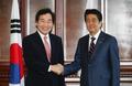 PM coréen et japonais