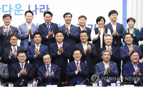 더불어민주당-경기도 예산정책협의회