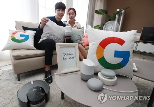 '구글 홈'으로 스마트하게