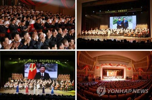 김정은, 중국 리잔수에 단독공연·연회 마련