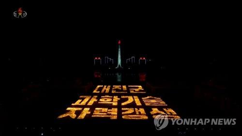 """""""북한 인민 과학화 상당한 수준…상호발전 모색해야"""""""