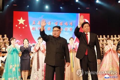 Le dirigeant nord-coréen Kim Jong-un lors d'une représentation artistique de bienvenue pour la délégation chinoise dirigée par Li Zhanshu, membre du Comité permanent du Bureau politique du Parti communiste chinois (PCC), a rapporté le mardi 11 septembre 2018 l'Agence centrale de presse nord-coréenne (KCNA). (Utilisation en Corée du Sud uniquement et redistribution interdite)