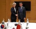 Chefs de diplomatie Corée-Japon