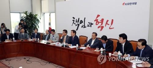 김성태 원내대표 원내대책위 발언