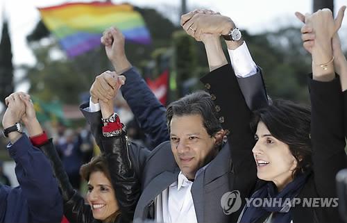브라질 좌파 노동자당의 새 정·부통령 후보