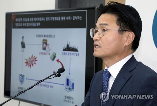 국세청, 역외탈세 혐의자 93명 세무조사 착수