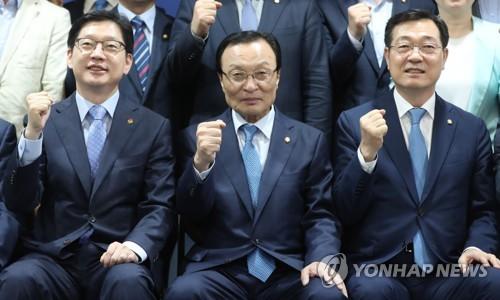 민주당-경남도 파이팅!