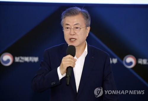 '발달장애인 평생케어 종합대책', 발언하는 문 대통령