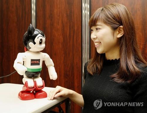 애니 캐릭터 아톰, 일본서 인공지능 가정용 로봇으로 재탄생