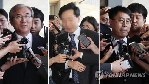 '재판거래 의혹' 검찰에 줄소환된 전·현직 고위법관